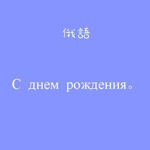 常用的几个俄语翻译技巧?