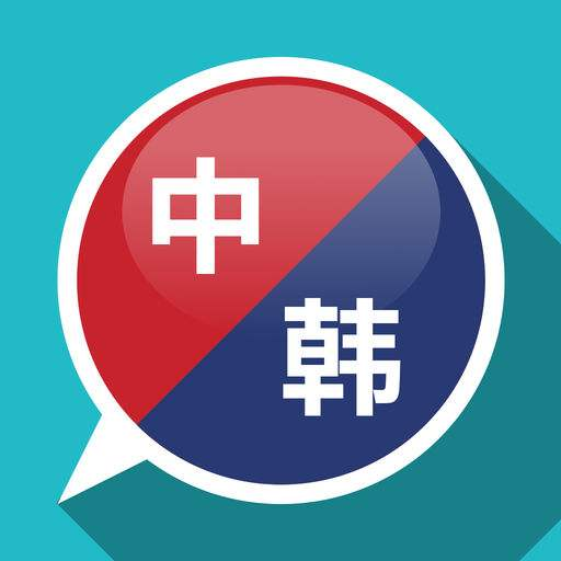 <a href=http://www.shenzhenfanyi.cn/tag/hanyufanyichengzhongwen/ target=_blank class=infotextkey><a href=http://www.brontethemovie.com/tag/hanyufanyichengzhongwen/ target=_blank class=infotextkey>韩语翻译成中文</a></a>有哪些需要注意的?